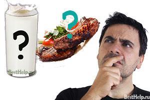 меньше мяса, меньше соли