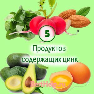 Минералы и витамины для женщин до 30 лет